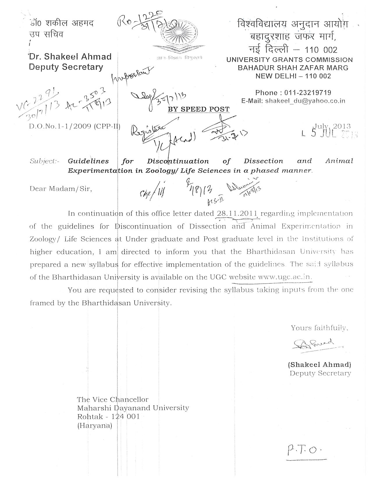 school leave application letter for vacation related post of school leave application letter for vacation