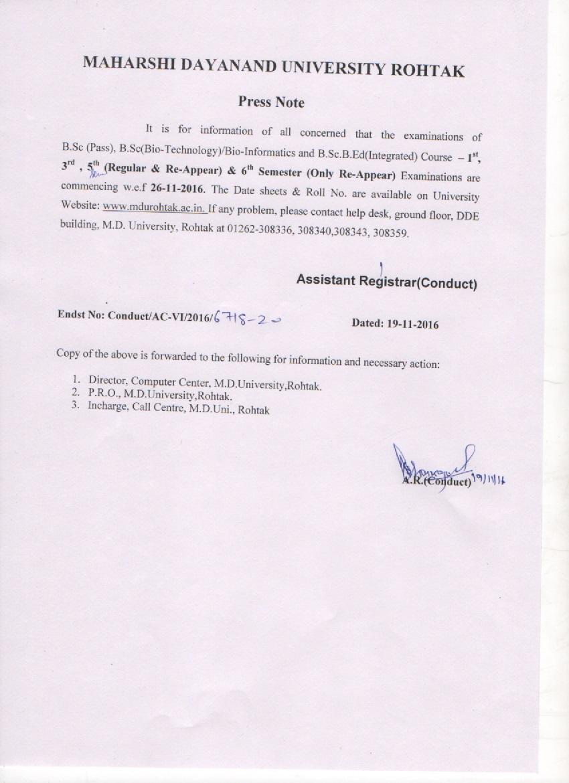 maharshi dayanand university rohtak press note regarding examinations of b sc examination