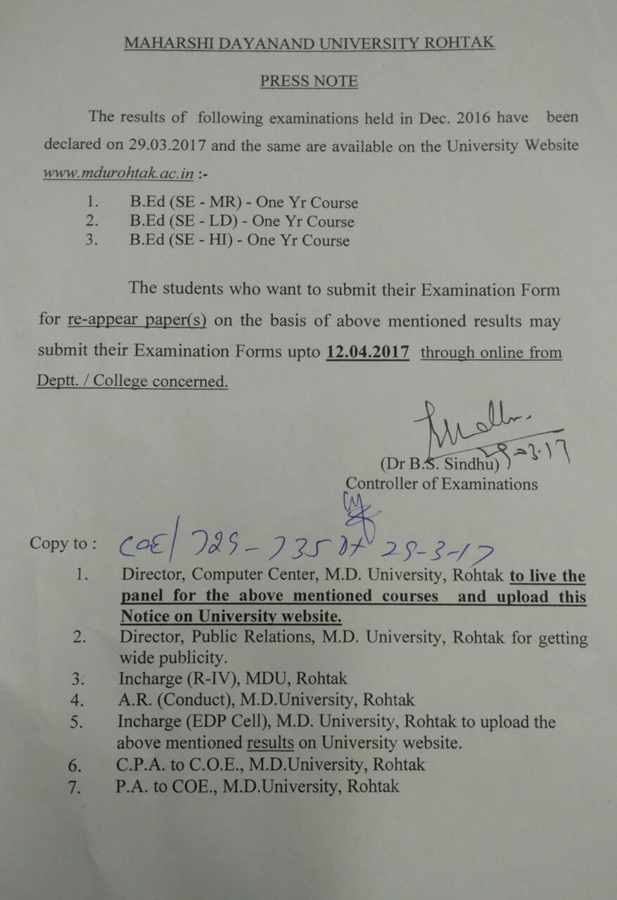 Maharshi Dayanand University, Rohtak on application for scholarship sample, application cartoon, application insights, application clip art, application database diagram, application to rent california, application for rental, application to join motorcycle club, application in spanish, application approved, application template, application meaning in science, application for employment, application to be my boyfriend, application trial, application to date my son, application service provider, application to join a club, application error, application submitted,